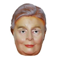 Latex Mask - Hilary